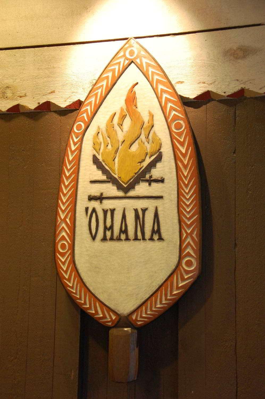 Disneys-Polynesian-Village-Ohana.jpg