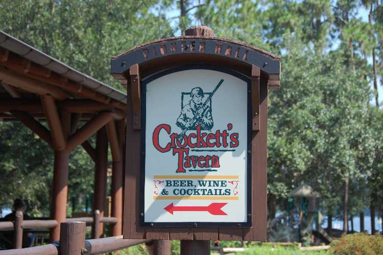 Crockett's Tavern at Disney's Fort Wilderness Resort & Campground