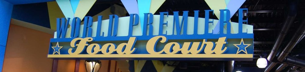 Disney's-All-Star-Movies-008-World-Premier-Food-Court.JPG