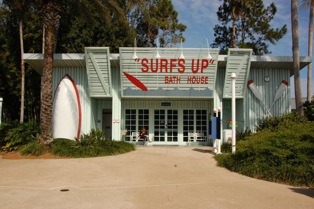 Disney's-All-Star-Sports-Surf's-Up-Bath-House.JPG
