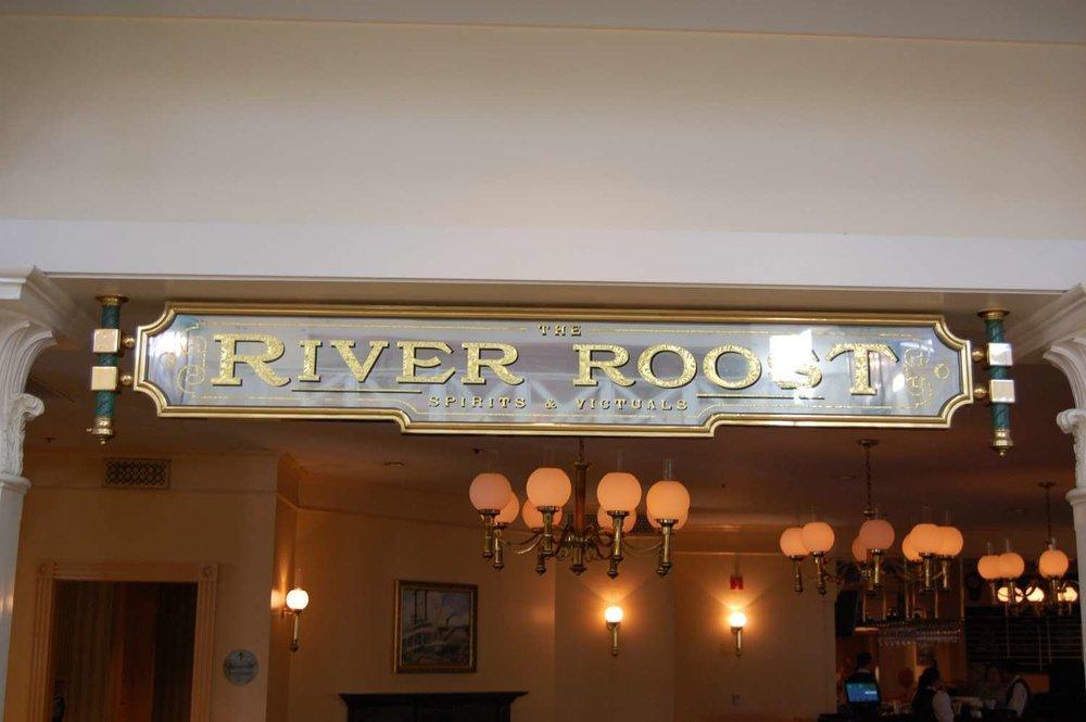 009-Disney's-Port-Orleans-Riverside-lobby.JPG