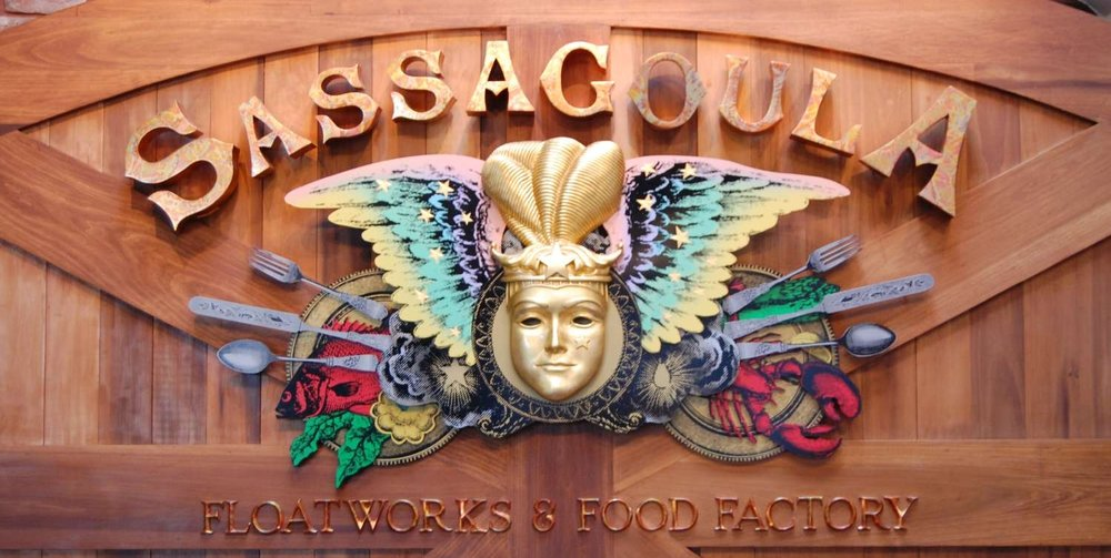 Disney's-Port-Orleans-French-Quarter-Sassagoula-Float-Works-and-Food-Factory.JPG
