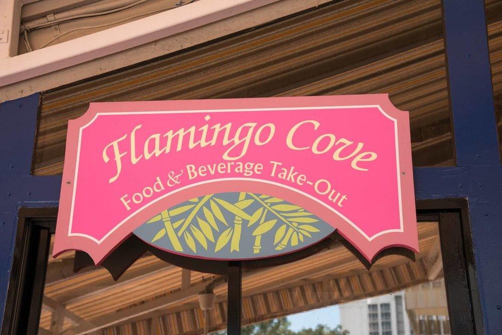 Flamingo Cove Pool Bar at Best Western Lake Buena Vista