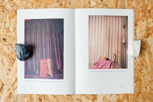 Images: Village Bookstore