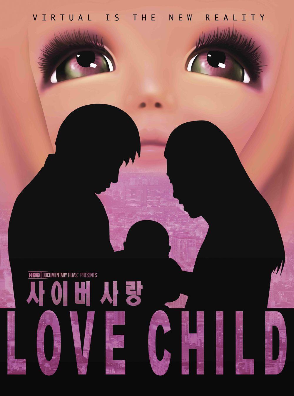 LOVE CHILD (2014)