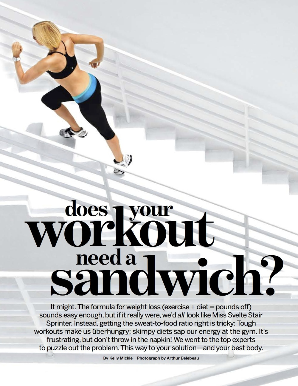 Does_Your_Workout_Need_A_Sandwich?.jpg