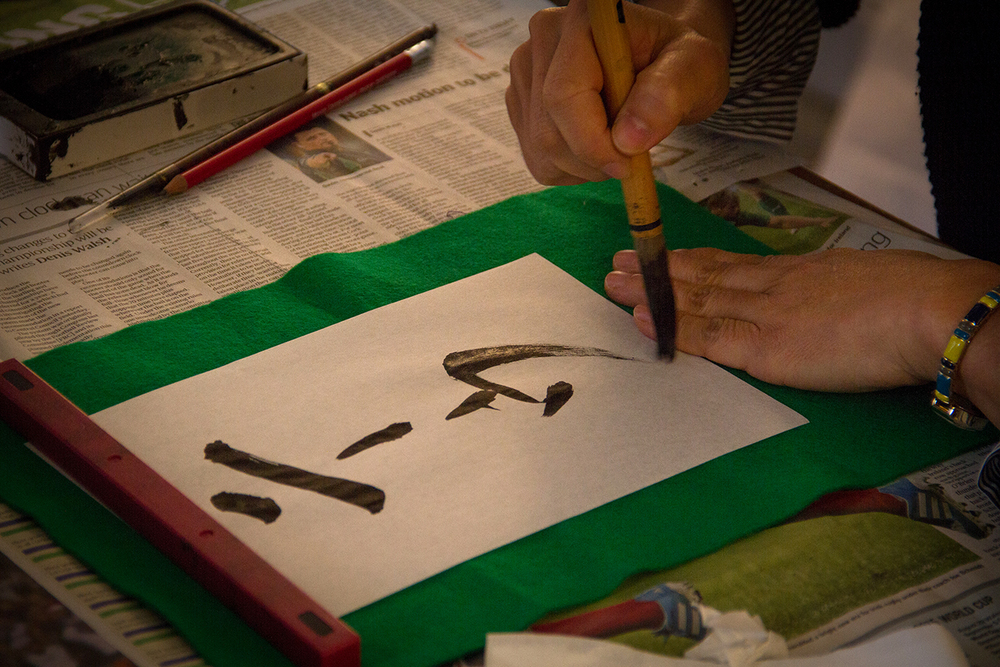 Some Japanese lettering
