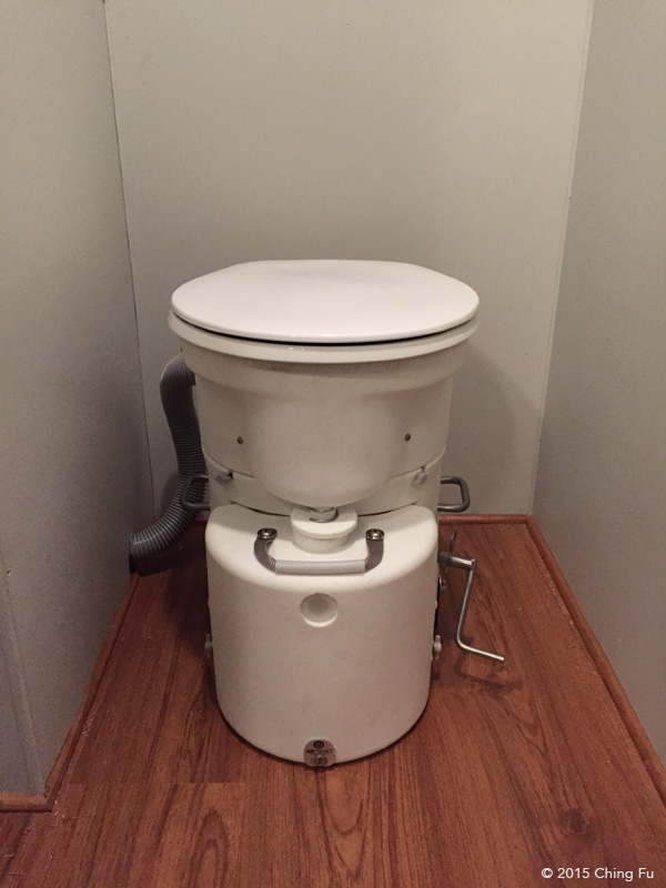 Our Air Head composting toilet.