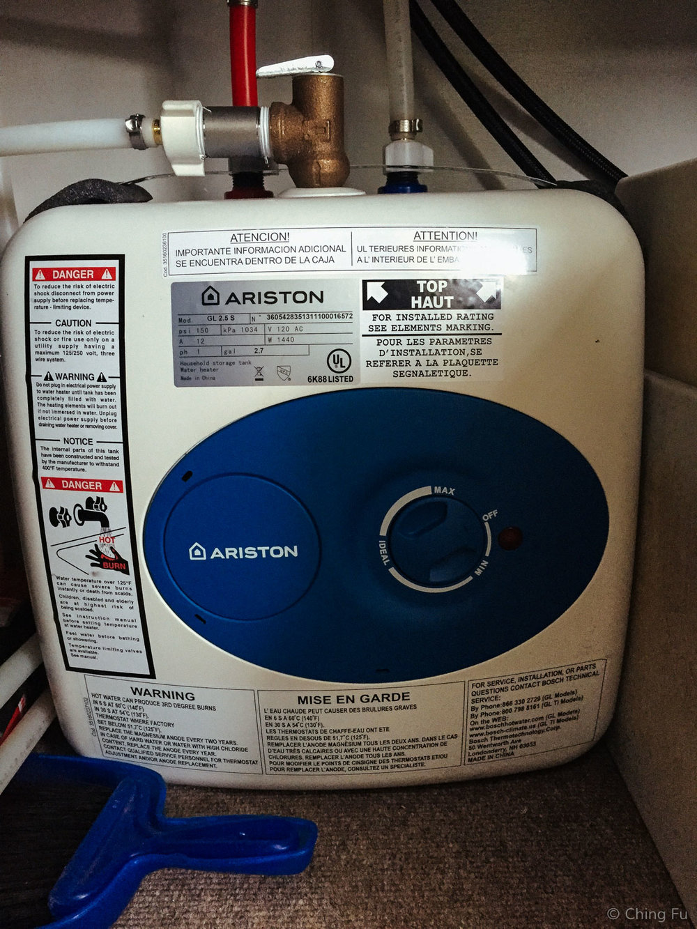 Our kitchen electric water heater.