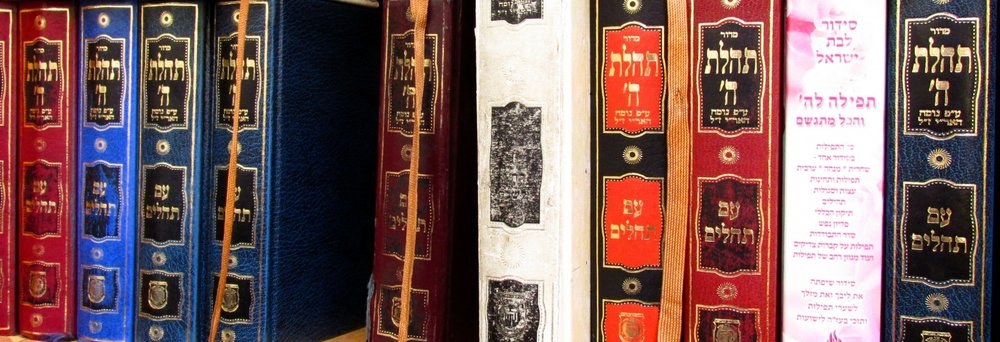 jewish-prayer-books-israel.jpg