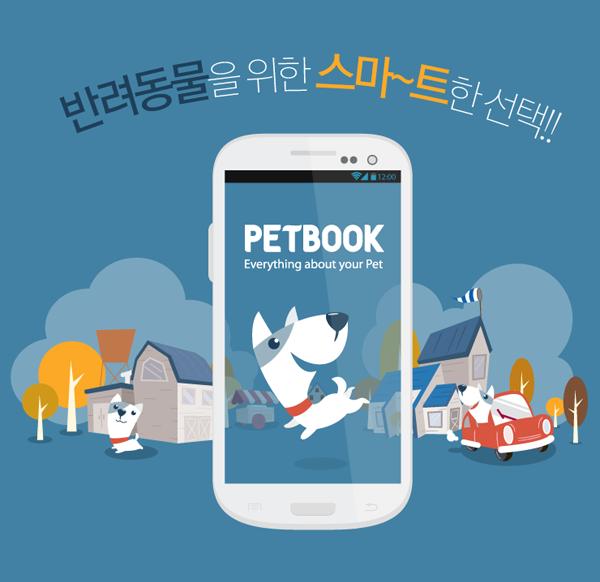 petbook brandom