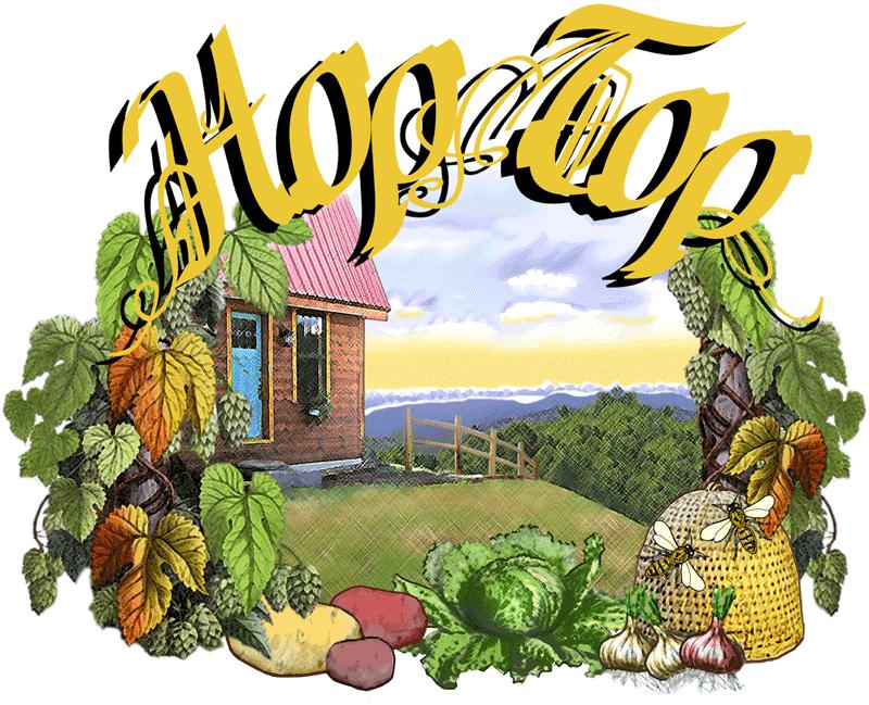 HopsLogo-1C&Cweb.png
