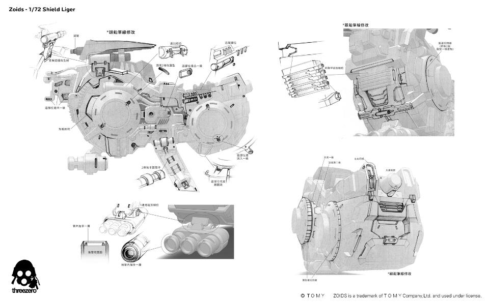 SL page6.jpg