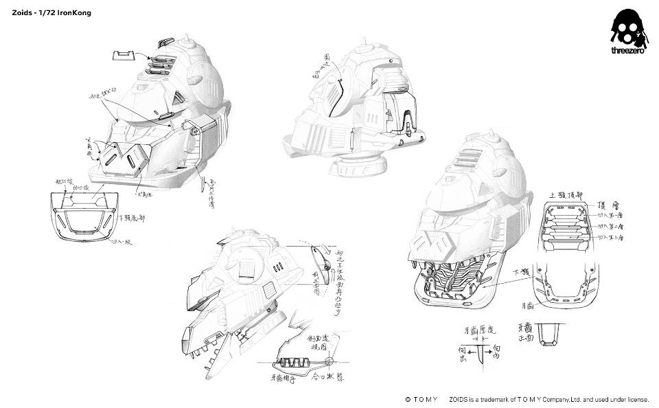 IK page7.jpg