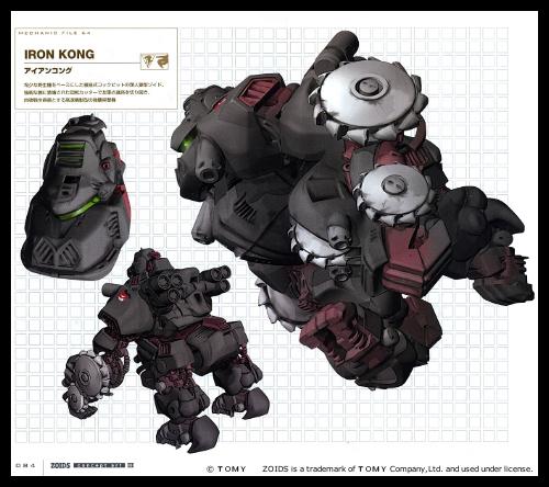 kong_zoidsca02.jpg