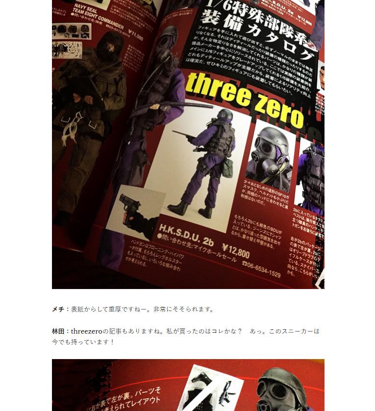 bloghayashidaq01.jpg