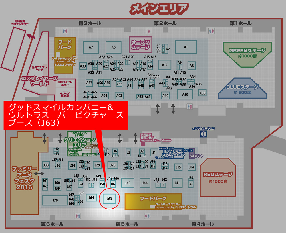 animejapanbooth.jpg
