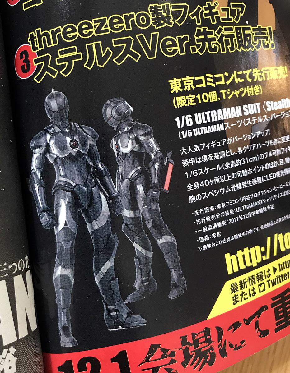 02_heros201711_2s.jpg