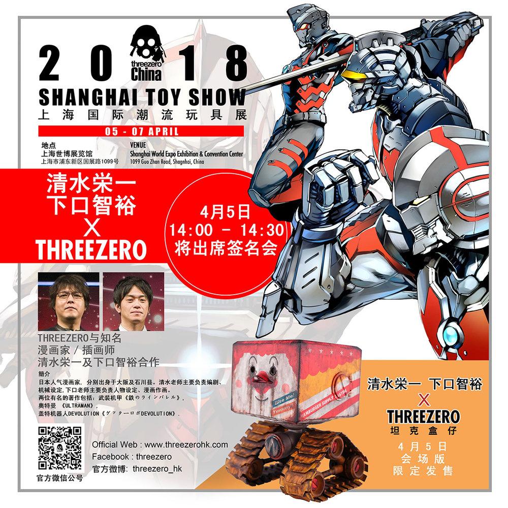 SHIMIZU_SHIMOGUCHI_rev_l.jpg