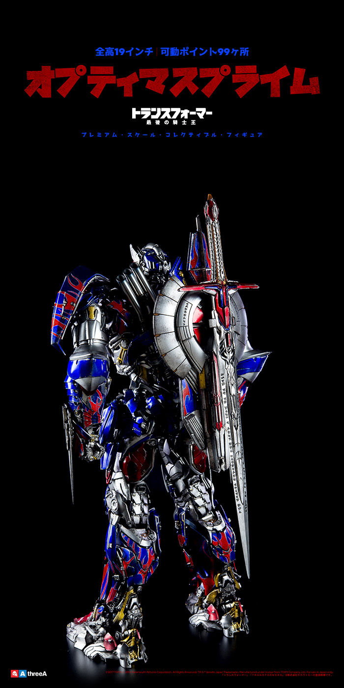 3A_TFTLK_1080x2160_Portrait_Japan_OptimusPrime_002.jpg