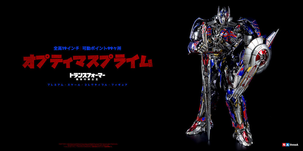 3A_TFTLK_2160x1080_Landscape_Japan_Left_OptimusPrime_001.jpg