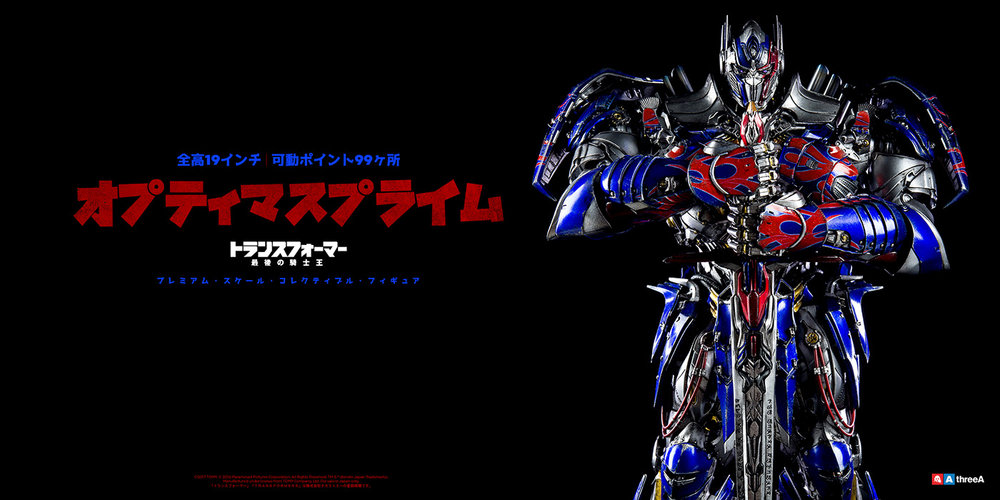 3A_TFTLK_2160x1080_Landscape_Japan_Left_OptimusPrime_002.jpg