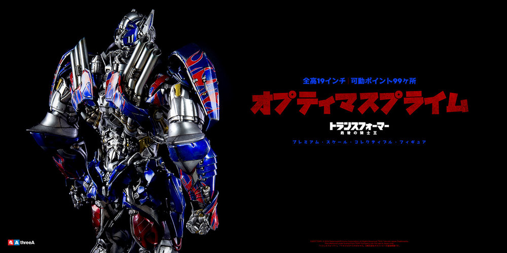 3A_TFTLK_2160x1080_Landscape_Japan_Right_OptimusPrime_001.jpg