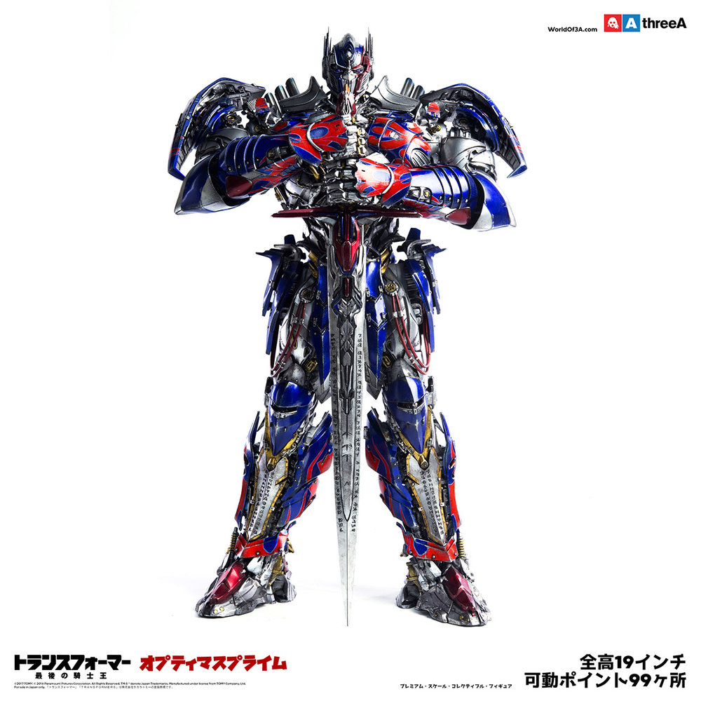 3A_TFTLK_RetailImages_OptimusPrime_Japan_2400x2400_002.jpg