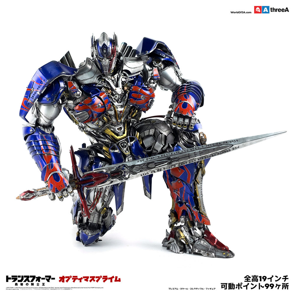 3A_TFTLK_RetailImages_OptimusPrime_Japan_2400x2400_005.jpg