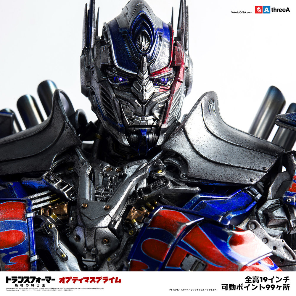 3A_TFTLK_RetailImages_OptimusPrime_Japan_2400x2400_008.jpg
