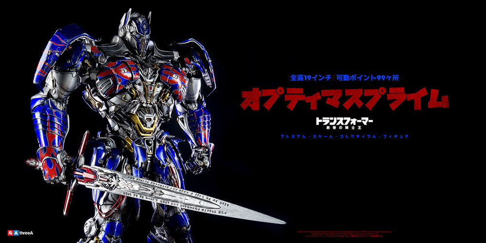 3A_TFTLK_2160x1080_Landscape_Japan_Right_OptimusPrime_002.jpg