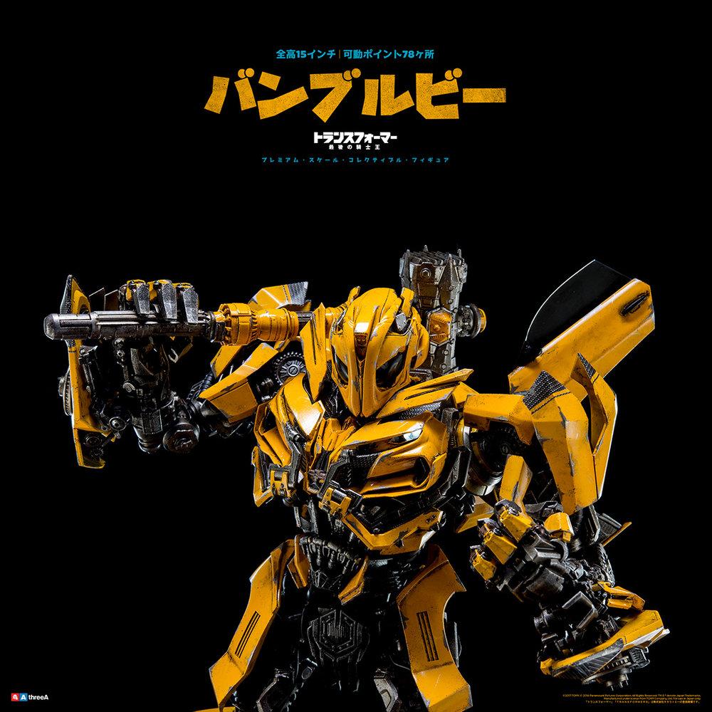 3A_TFTLK_2160x2160_Square_Japan_Bumblebee_001a.jpg
