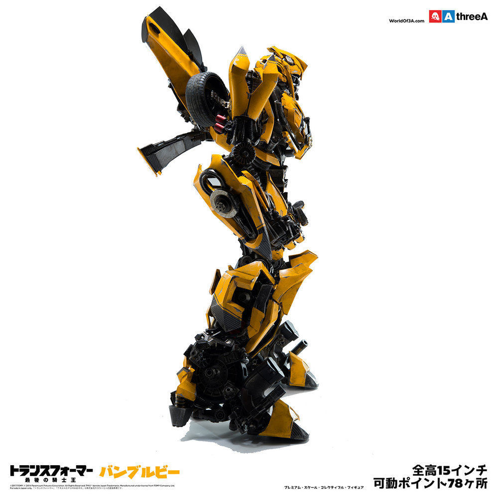 3A_TFTLK_RetailImages_Bumblebee_Japan_2400x2400_011.jpg