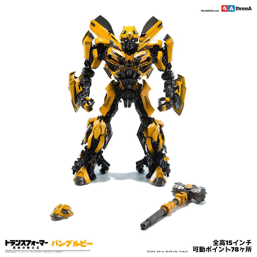 3A_TFTLK_RetailImages_Bumblebee_Japan_2400x2400_012.jpg