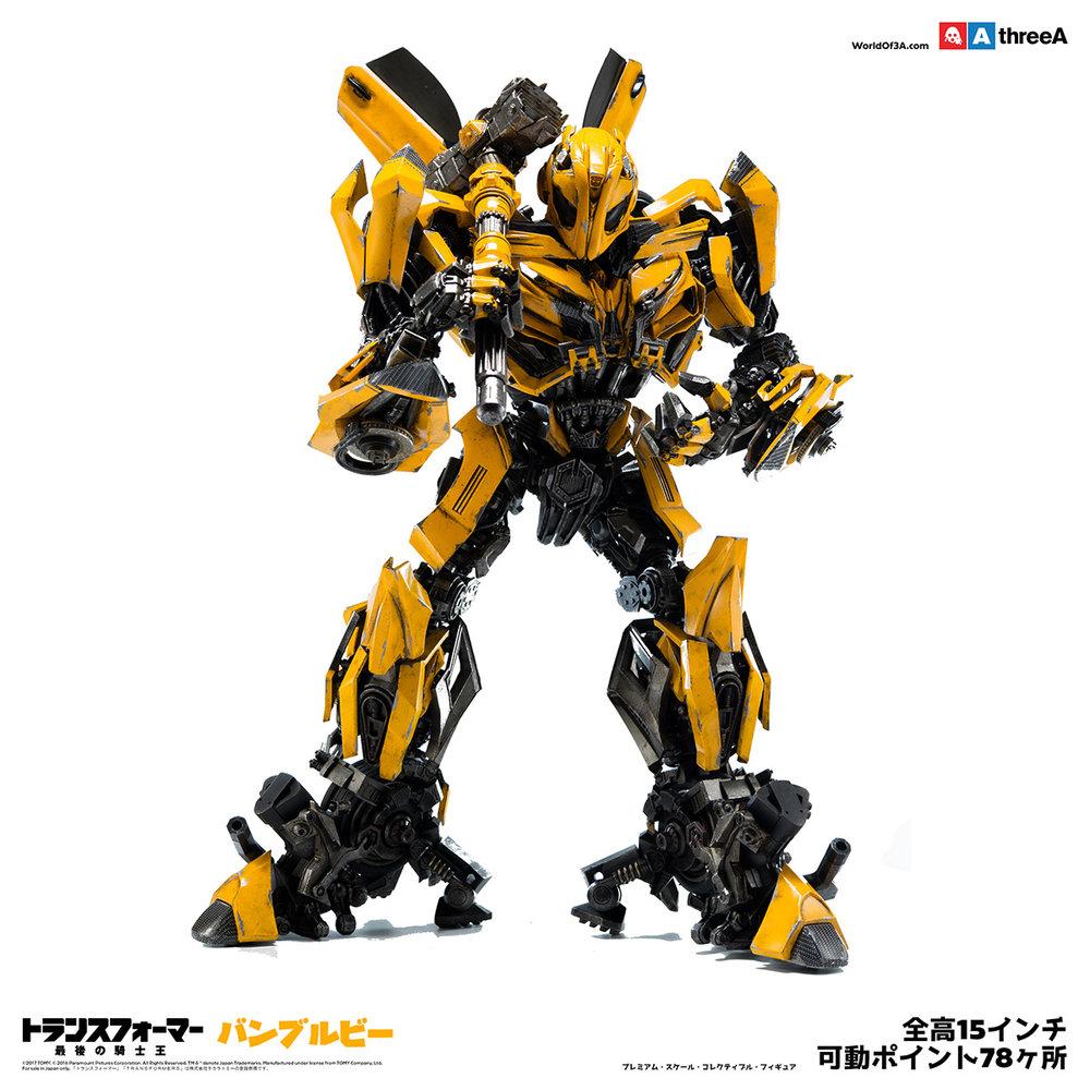 3A_TFTLK_RetailImages_Bumblebee_Japan_2400x2400_013.jpg