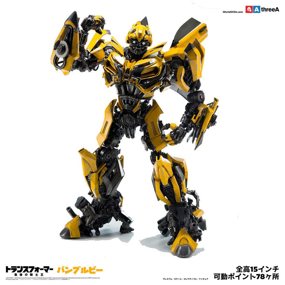 3A_TFTLK_RetailImages_Bumblebee_Japan_2400x2400_014.jpg