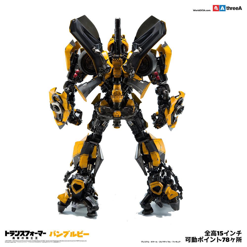 3A_TFTLK_RetailImages_Bumblebee_Japan_2400x2400_005.jpg