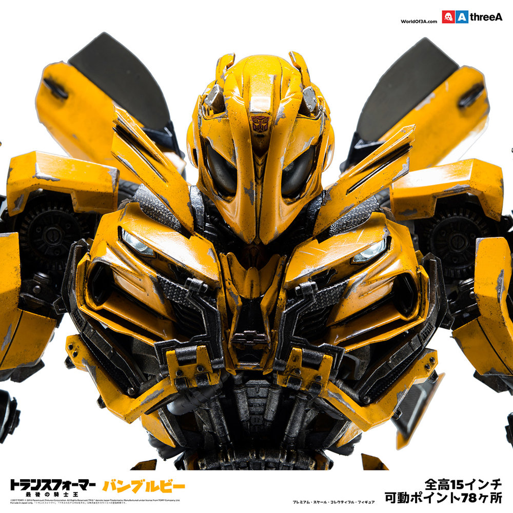 3A_TFTLK_RetailImages_Bumblebee_Japan_2400x2400_006.jpg