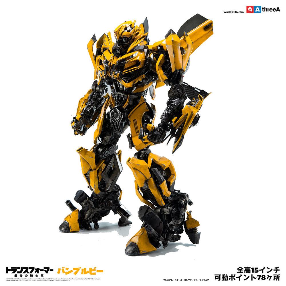 3A_TFTLK_RetailImages_Bumblebee_Japan_2400x2400_008.jpg