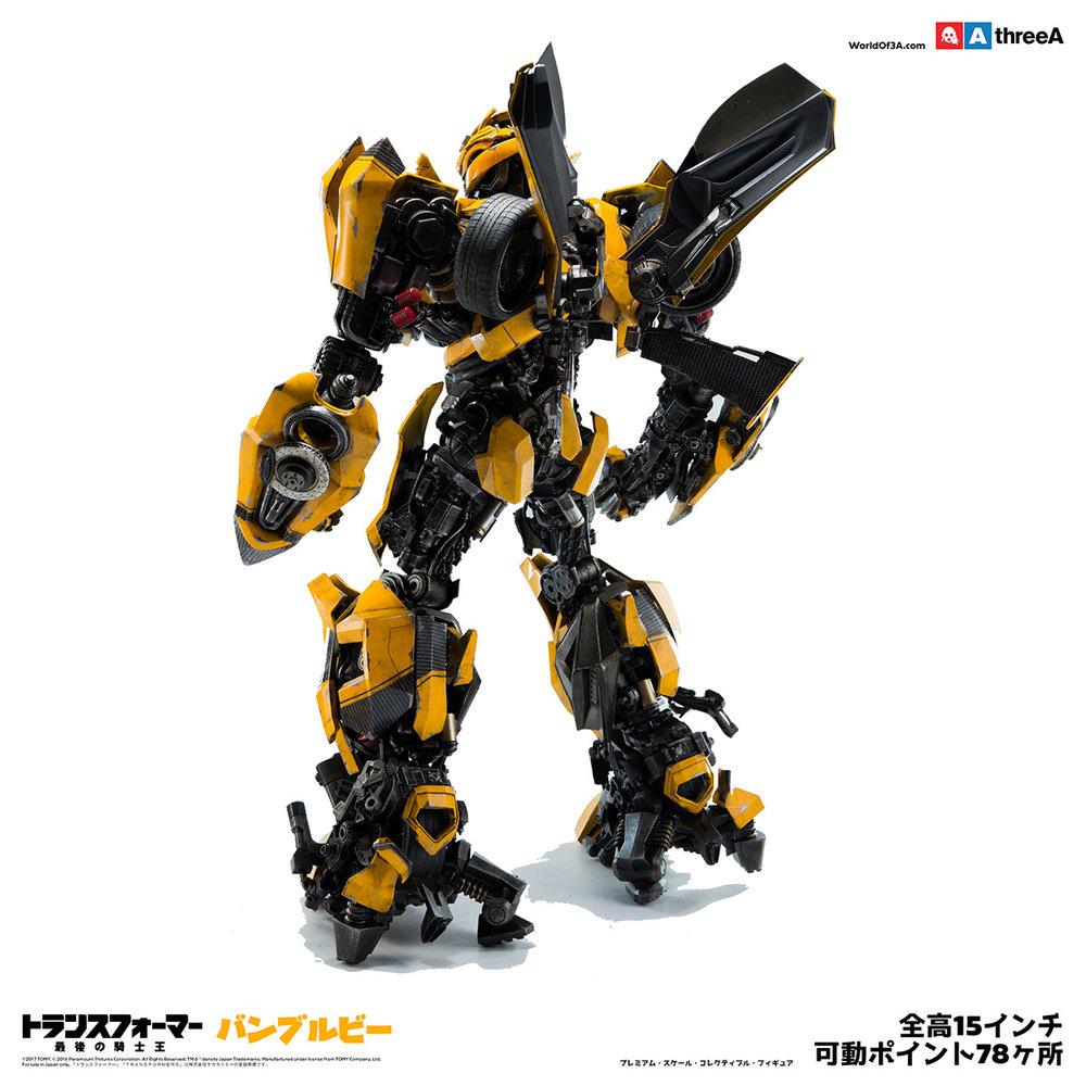 3A_TFTLK_RetailImages_Bumblebee_Japan_2400x2400_009.jpg