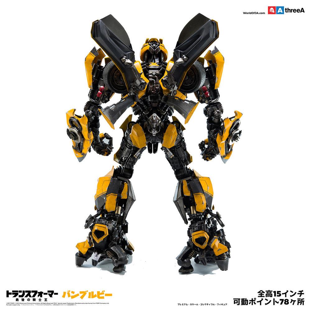 3A_TFTLK_RetailImages_Bumblebee_Japan_2400x2400_010.jpg