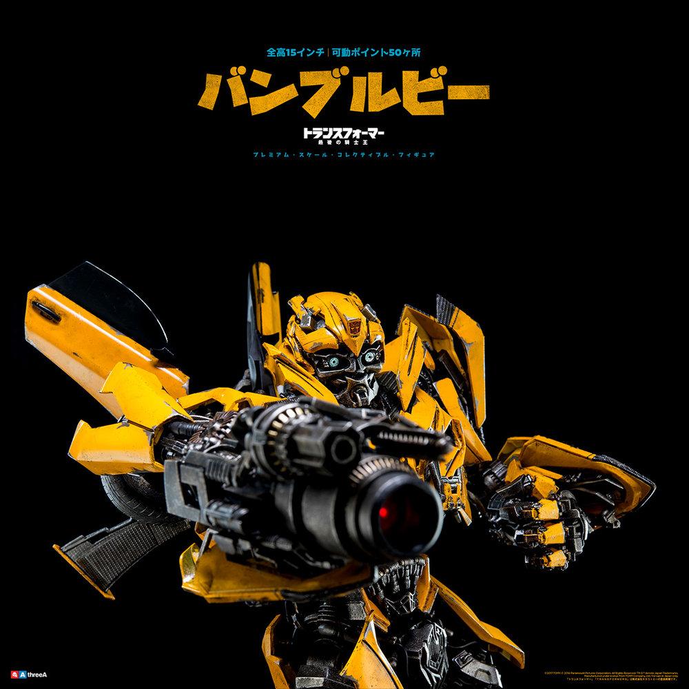 3A_TFTLK_2160x2160_Square_Japan_Bumblebee_001.jpg