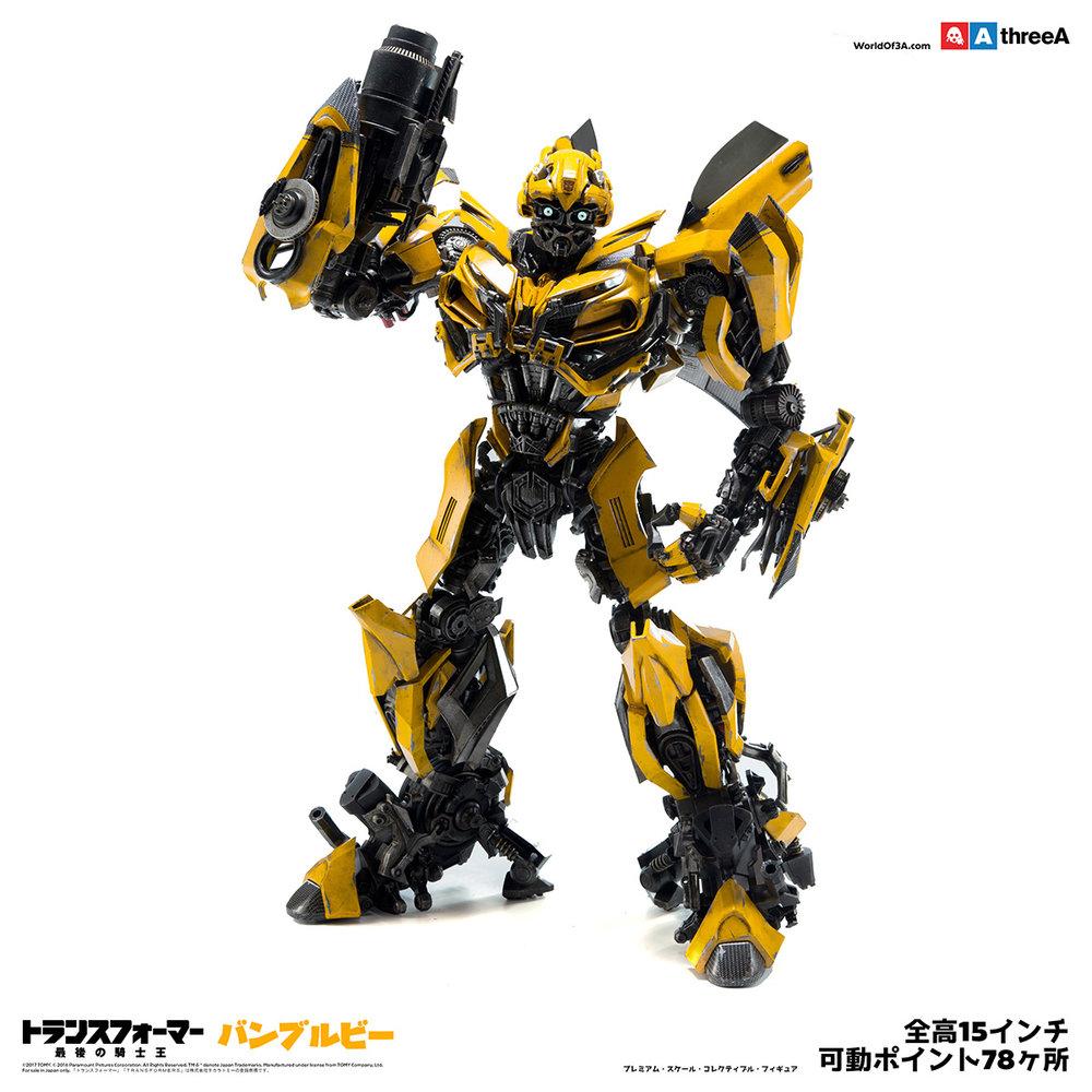3A_TFTLK_RetailImages_Bumblebee_Japan_2400x2400_003.jpg