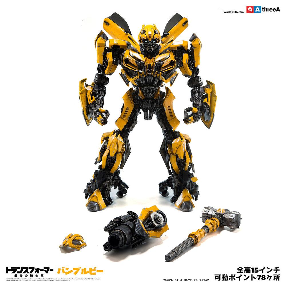 3A_TFTLK_RetailImages_Bumblebee_Japan_2400x2400_004.jpg