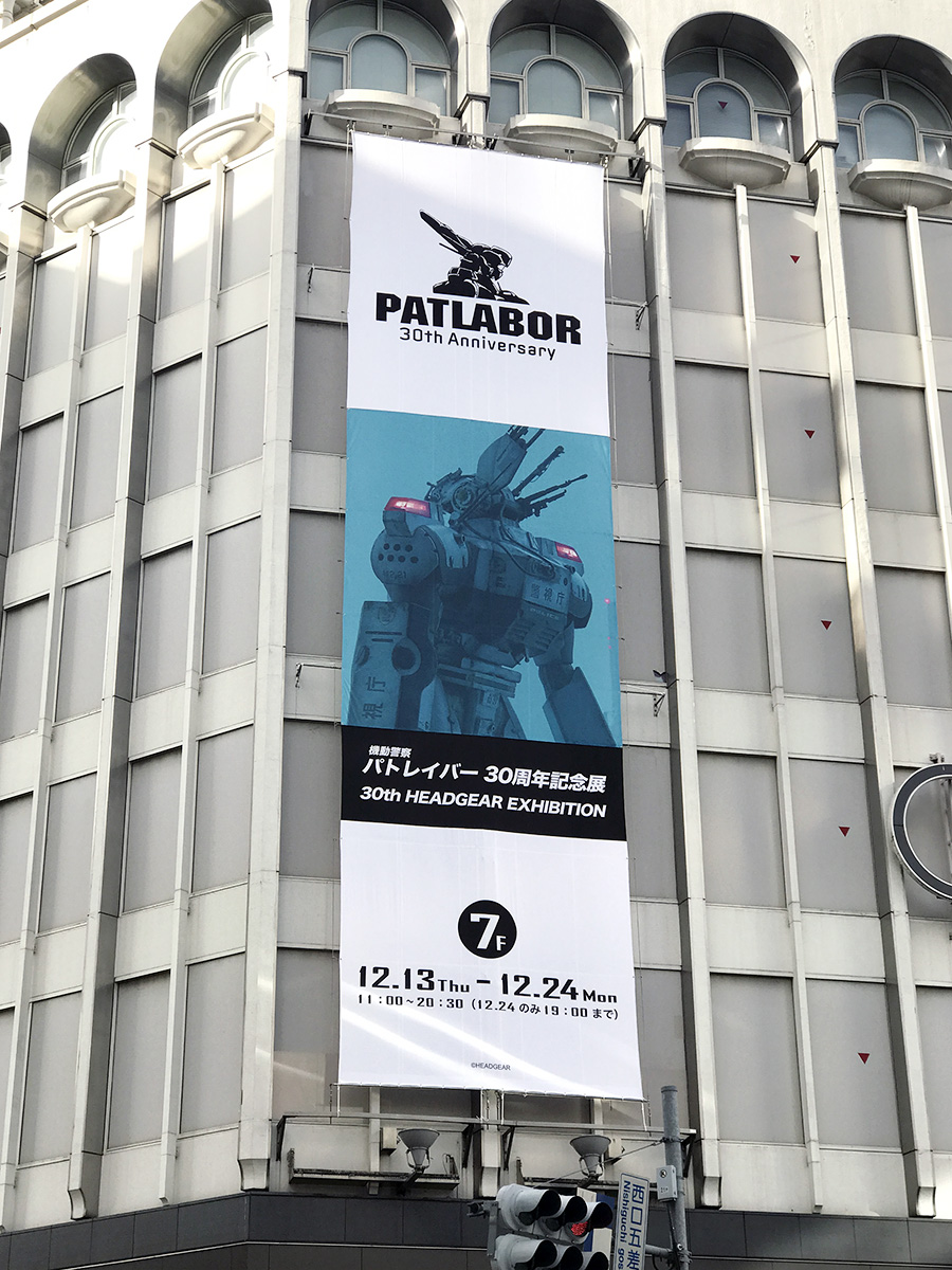 pat30ex_07.jpg