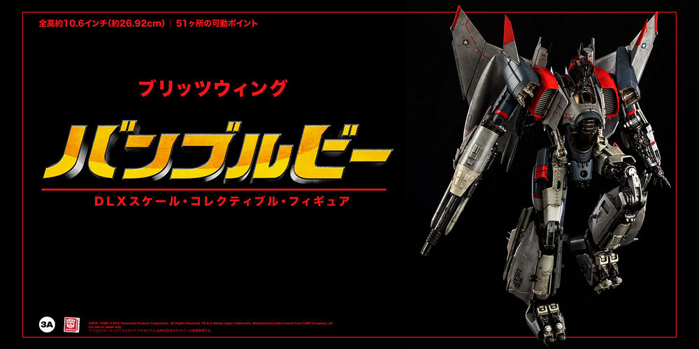 Blitzwing_DLX_JAP_25.jpg