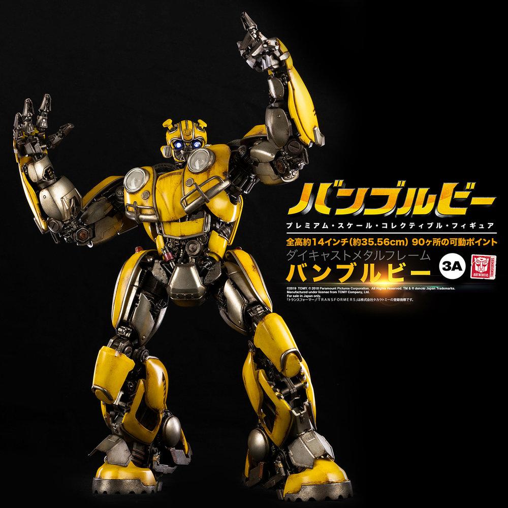 Bumblebee_JAP_PM_00106.jpg