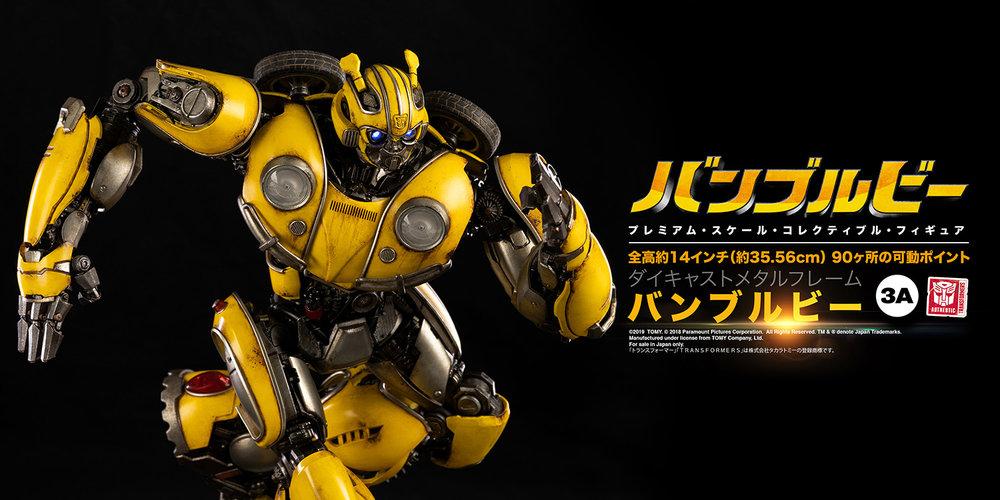 Bumblebee_JAP_PM_00119.jpg