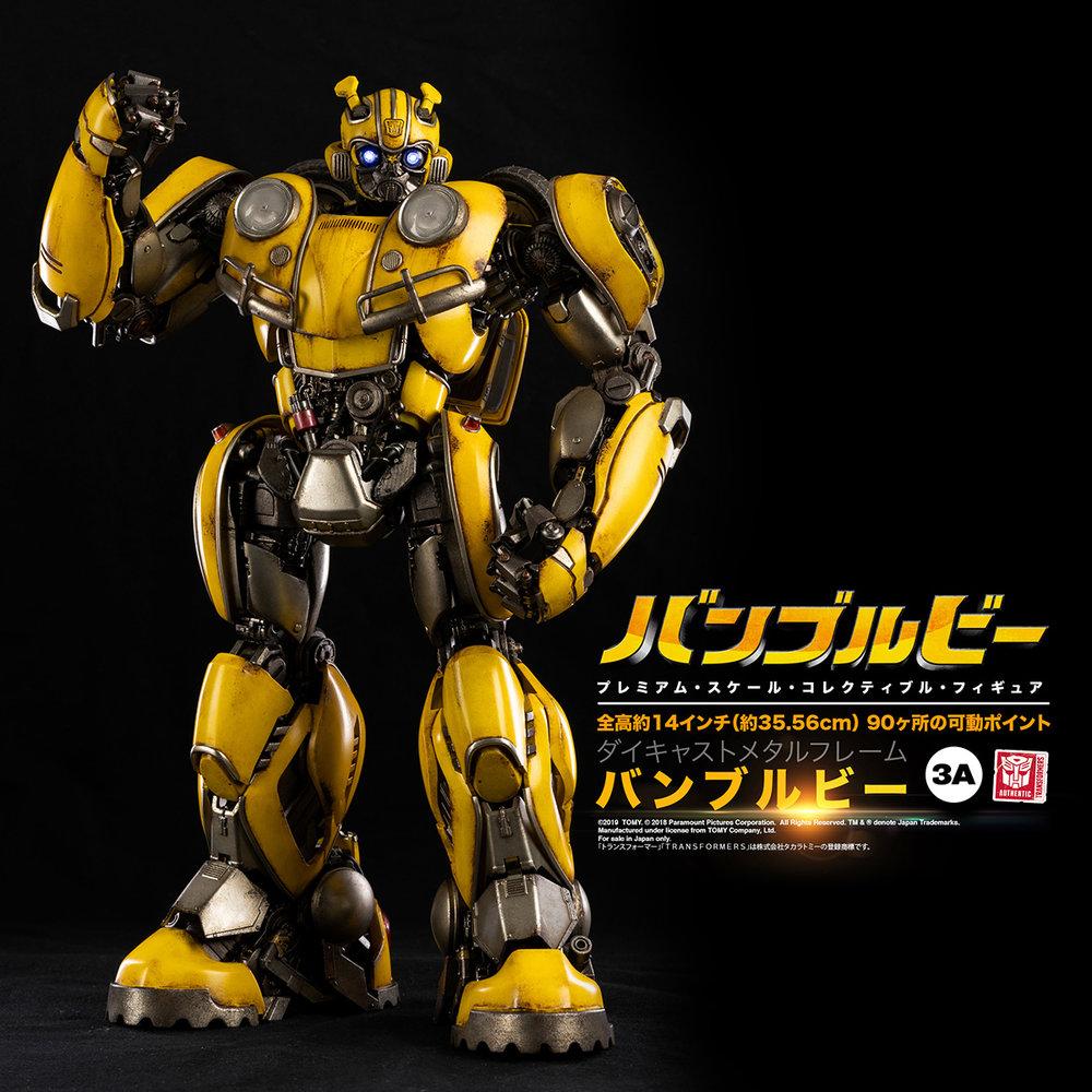 Bumblebee_JAP_PM_00136.jpg