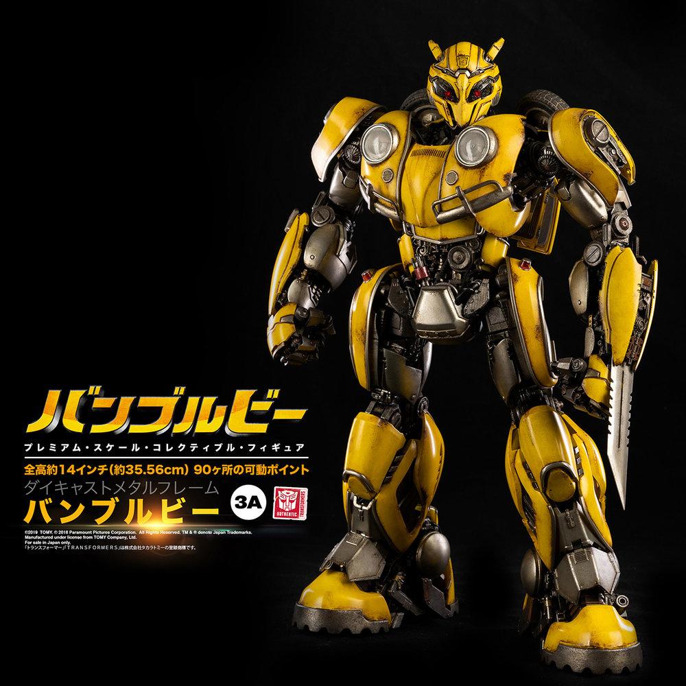 Bumblebee_JAP_PM_00147.jpg